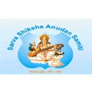 Sarva Shiksha Anudan