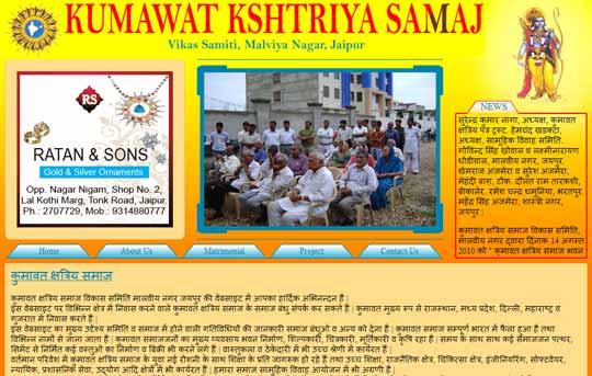 Kumawat Kshtriya Samaj